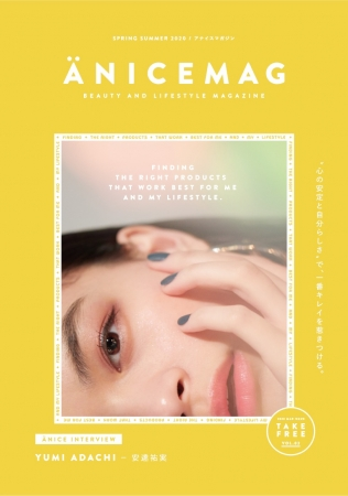 ANICEMAvol.02 COVER IMAGE