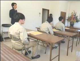 令和元年11月7日入塾式