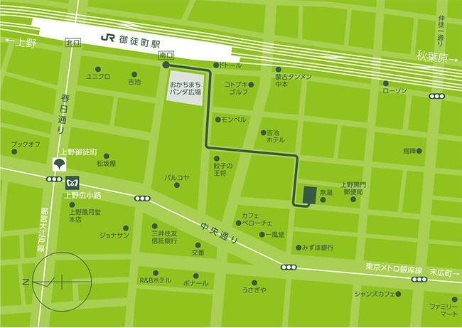 山手線御徒町駅、銀座線上野広小路駅より徒歩3分程度