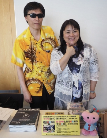 GODとSIZUKU Katana Projectセミナーにて