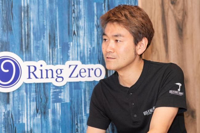 RingZero根本