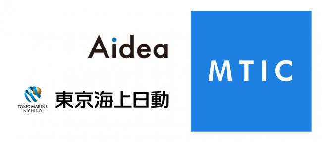 アイディア株式会社は東京海上日動火災保険株式会社、他と「海洋 ...