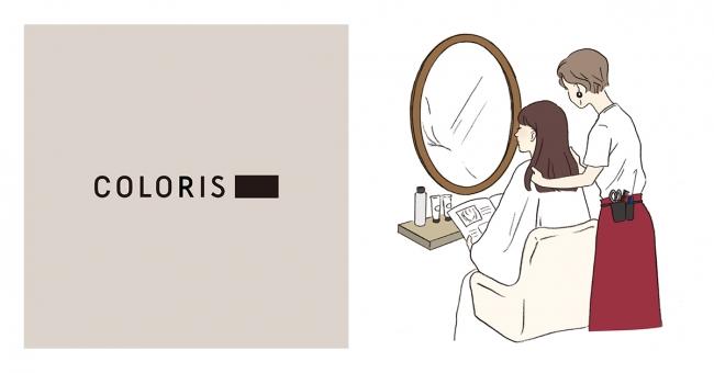 ウイルス 美容 院 コロナ