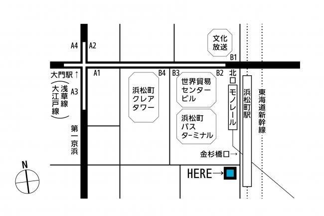 【リブポート浜松町】現地案内図