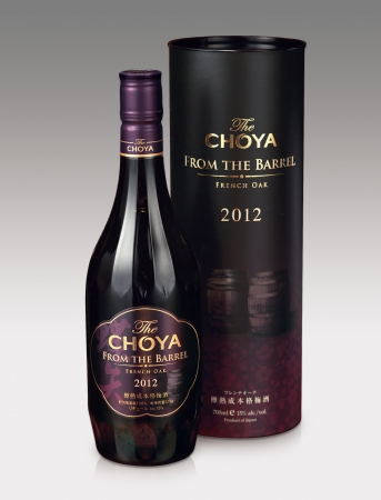The CHOYA FROM THE BARREL 2012