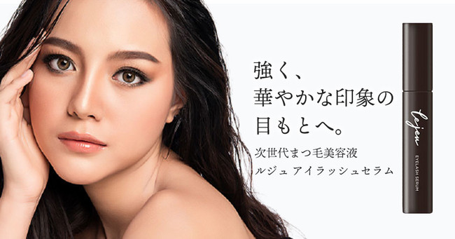 ナチュラル バイオ 会社 株式 北海道 グループ
