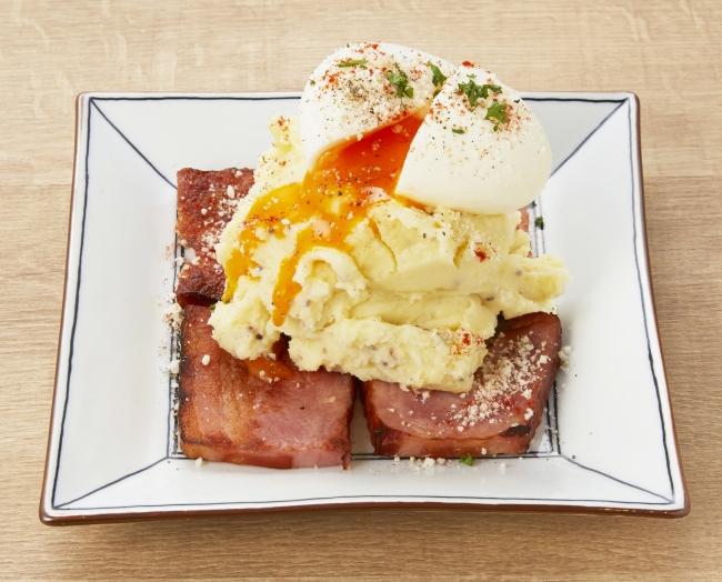 トロ~リ卵と粒マスタードが効いたマッシュポテトとベーコンの最強コンビネーション