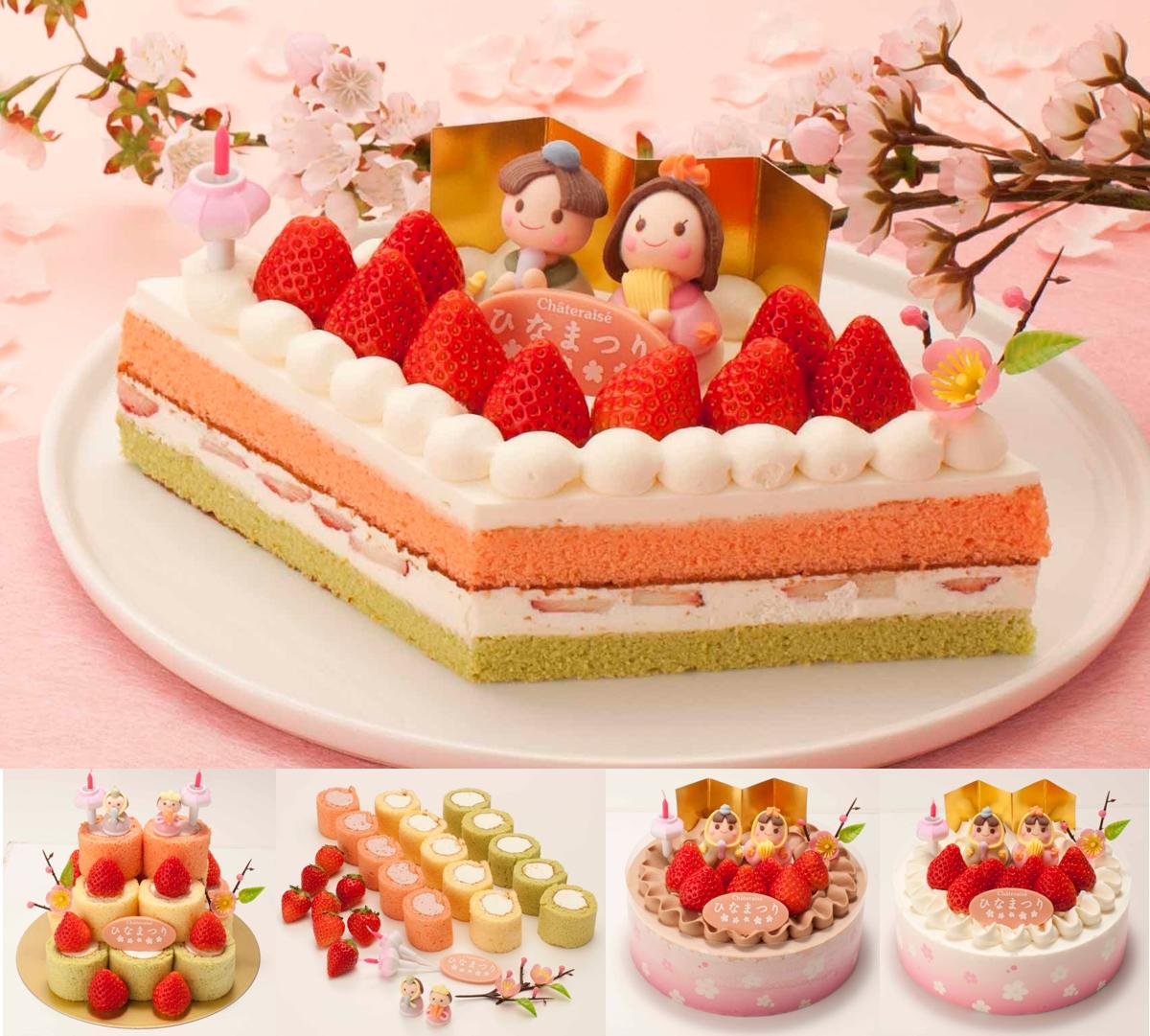 ひな祭り シャトレーゼ 和菓子 |