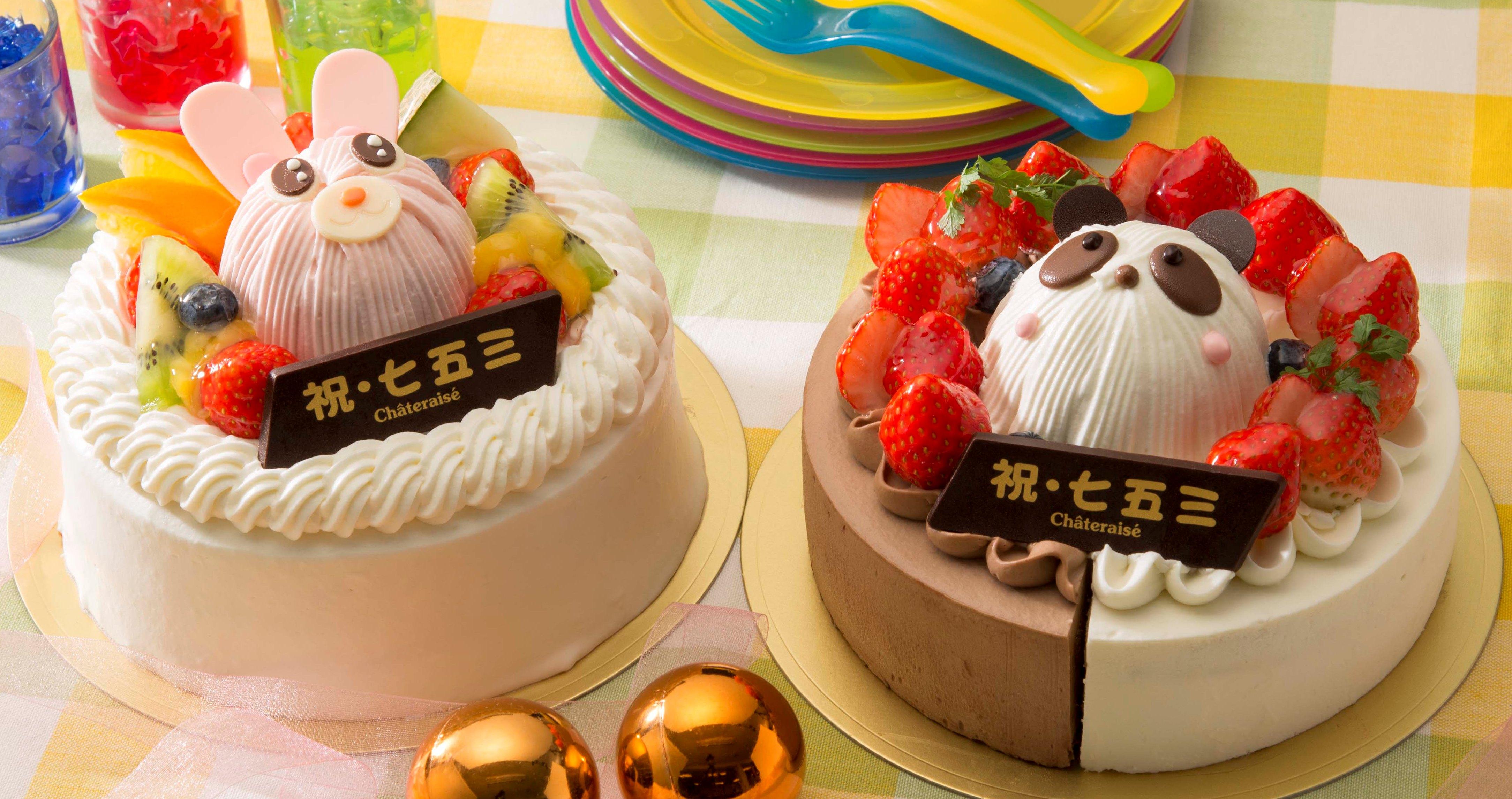 ~華やかなお祝いケーキで、団らんのひとときを~ シャトレーゼ お子様の健やかな成長と幸せを願う「七五三ケーキ」発売! - 10月11日(金)より全国457店舗で発売中! -