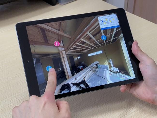 VR空間によるリモート現場管理『Log Walk』
