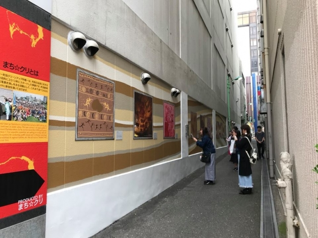 昨年、制作したアルタミラストリート(8作品)
