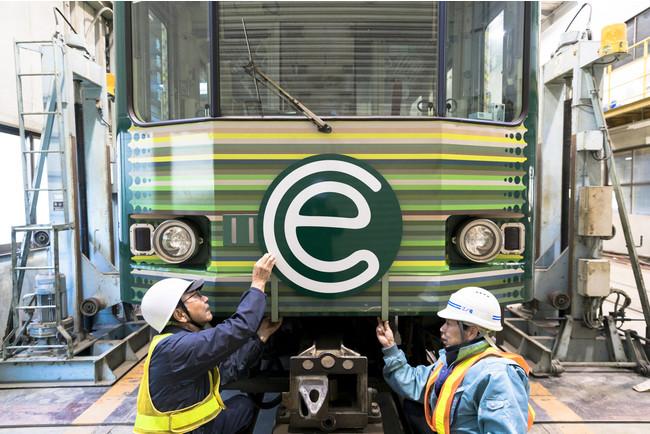 江ノ島電鉄車両デザイン 2018