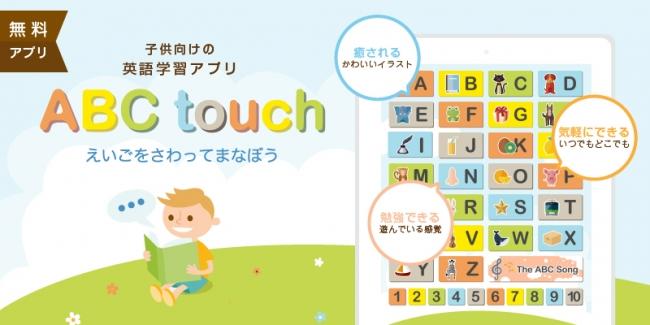 オンライン英会話スクールhanaso Kidsオリジナルの英語学習無料