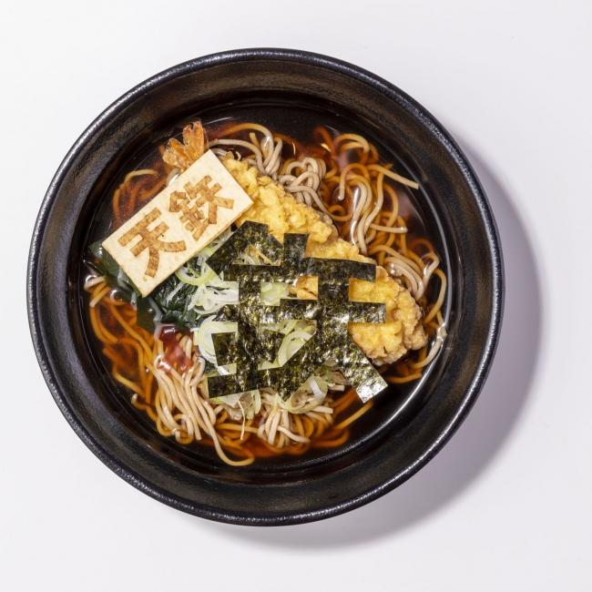 関東:海老天蕎麦