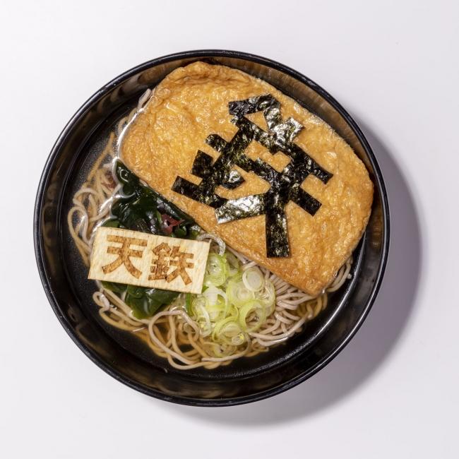 関西 :タヌキ蕎麦