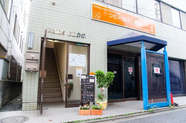 小田急線相模大野駅より徒歩7分、相模女子大の近くです