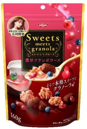 Sweets meets granola 濃厚フランボワーズ