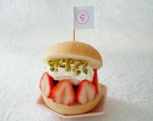 いちごピスタチオ¥500(+tax)