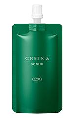 GREEN&セラム 詰替用