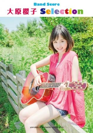 大原櫻子の画像 p1_23