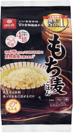 もち麦ごはん(50g×12袋)、450円(税抜)