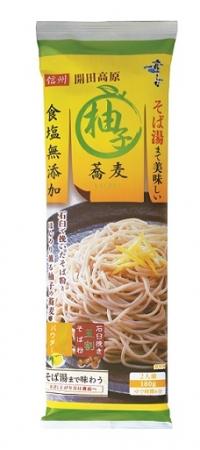 そば湯まで美味しい蕎麦柚子(180g)、330円(税抜)