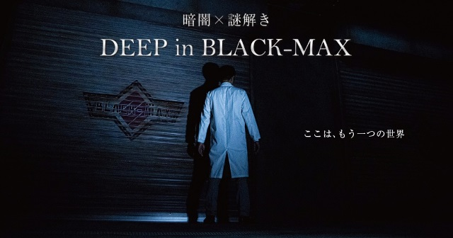 DEEP in BLACK-MAX