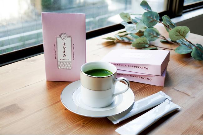 抹茶カプチーノ「はなえみ」