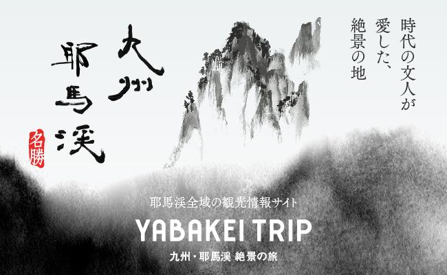 YABAKEI TRIP