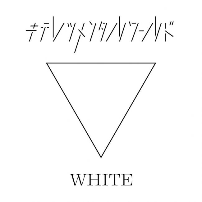配信ジャケット(WHITE)
