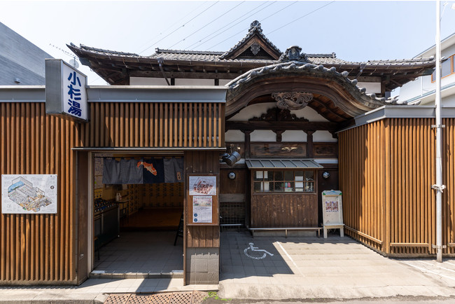 高円寺の人気銭湯「小杉湯」