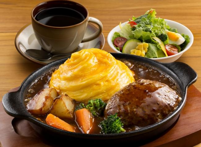 「ビーフ100%ハンバーグステーキのオムライス (サラダ・ドリンクセット)」