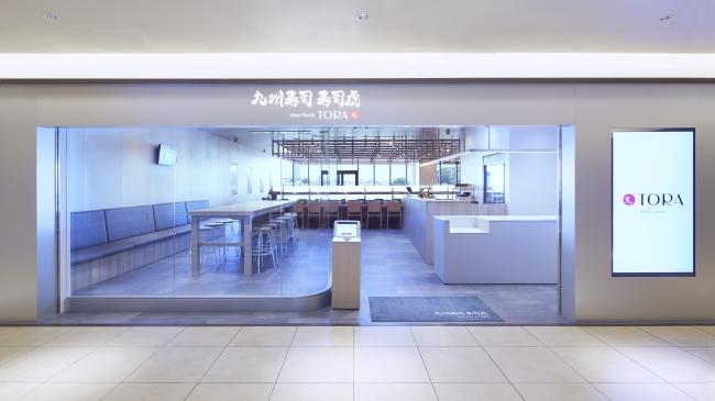 「九州寿司 寿司虎 Aburi Sushi TORA」 外観