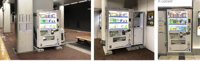 JR九州博多駅に設置した「ウェルネス自販機(R)」(一例) 左より、博多駅 1ホーム、博多駅 4ホーム、博多駅 1階筑紫口 コンコース