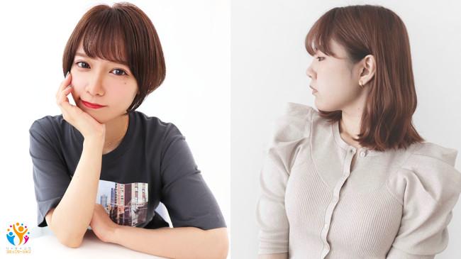 元アイドルの「おおいたりん」注目の若手クリエイター「白水桃花」が ...