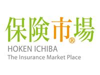国内最大級の保険選びサイト「保険市場」年間ランキング掲載のお知らせ