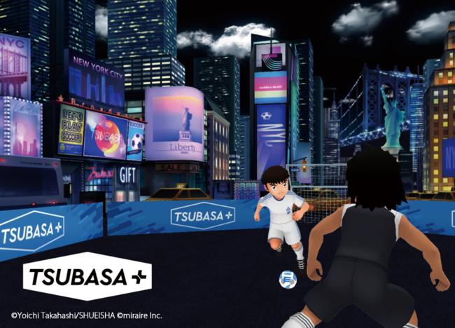 「TSUBASA+」ゲームイメージ