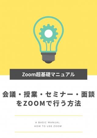 コロナ ウイルス 秋田 県