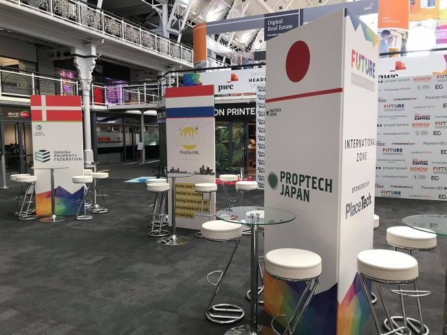 Future PropTech 2019 Londonへのブース出展
