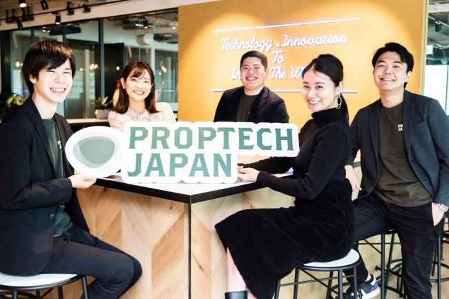PropTech JAPANグローバルチームのメンバー