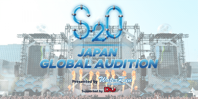 DJ MAG JAPANがサポートした「S2O JAPAN GLOBAL AUDITION」の最終審査結果発表が行われた!