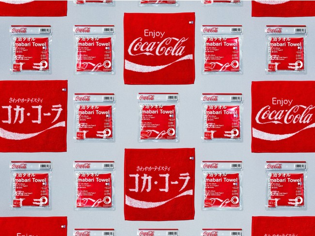 ©2021 The Coca-Cola Company. All rights reserved.
