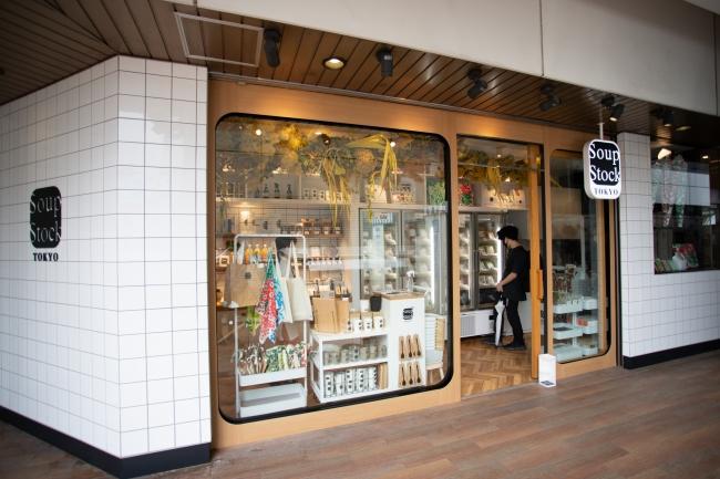 Soup Stock Tokyoルミネ新宿店外観