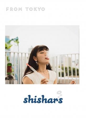 Shishars