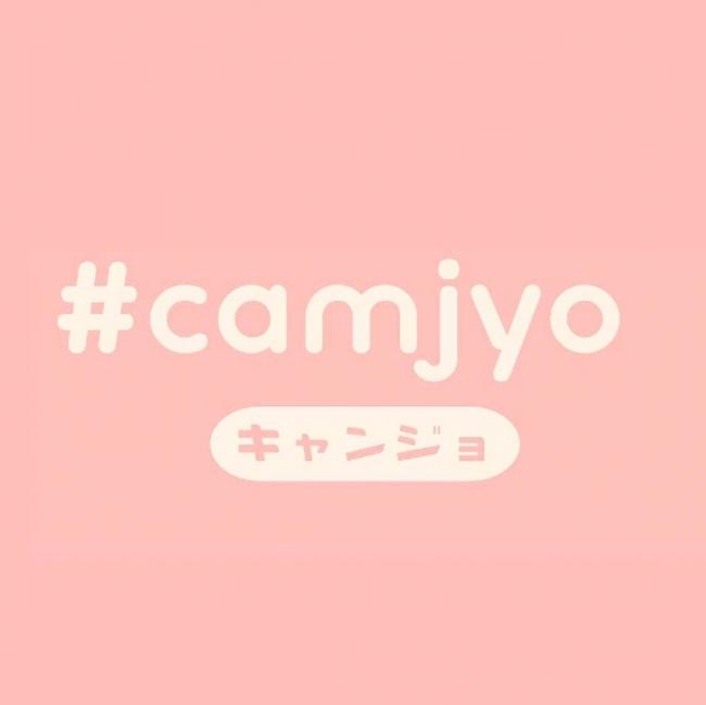 キャンプ女子株式会社ロゴ