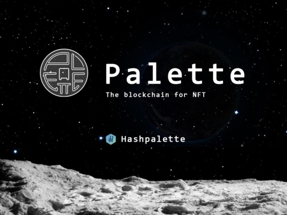 HashPort:NFT子会社HashpaletteによるIEOの開始日が7月1日に決定|株式会社HashPortのプレスリリース