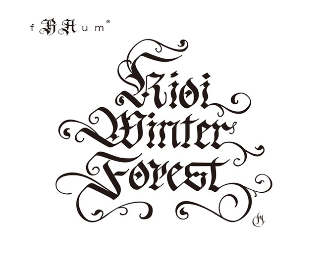 KIOI Forest TREE ロゴ