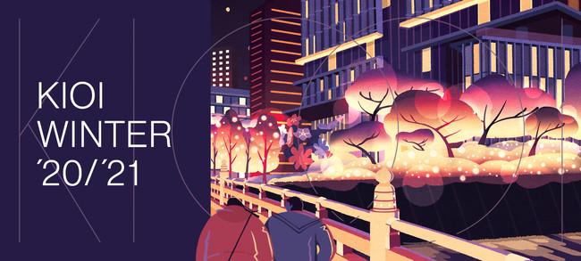 「KIOI WINTER '20'21」メインビジュアル