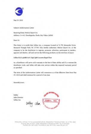 Cellex社正規代理認証書