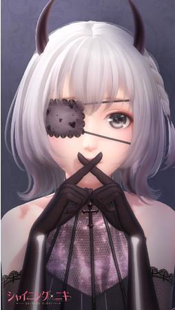 3D着せ替えコーデRPG『シャイニングニキ』リリース1ヶ月記念として、ニキ(CV:花澤香菜)が歌うキャラクターソングを4月16日に公開!また4月12日より期間限定イベント「悪魔の肖像」を開催!
